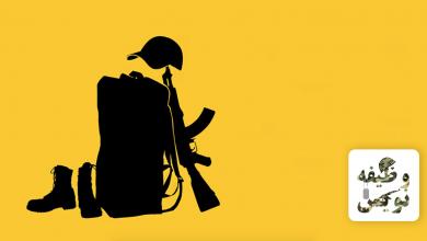 تصویر ۱ | خاطرات هفته اول سربازی سجیو | خدمت صفر یک شهدای وظیفه نزاجا