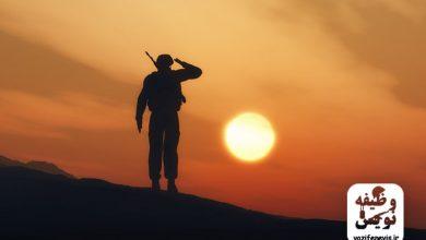 تصویر ۳ | خاطرات هفته سوم سربازی سجیو | خدمت صفر یک شهدای وظیفه نزاجا