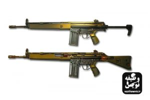 اسلحه ژ-3 آموزشی سربازی صفریک ارتش